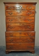 Rare 18th C. Chinese Export Padouk Chest on Chest